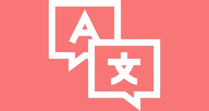 Chinese (China)